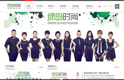 betway必威体育app绿岛时尚文化传播有限公司