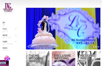 海南进行时婚庆策划服务有限公司