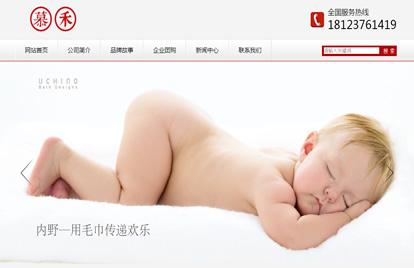 深圳市慕禾实业有限公司